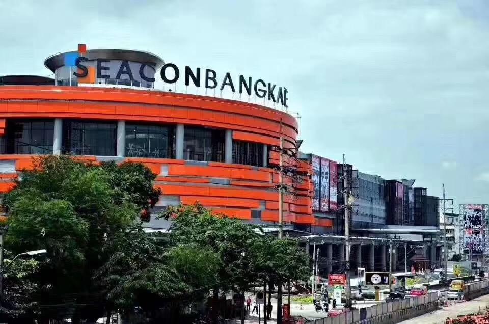 BKK-SEACON-BANGKAE-1