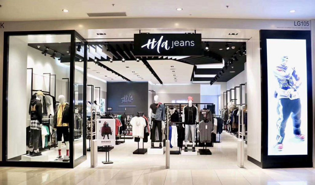 HLA-JEANS-IOI-CITY-MALL-1